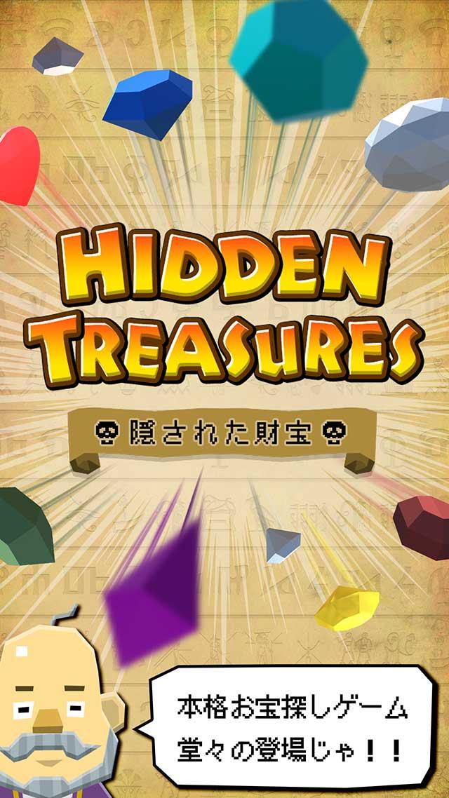 Hidden Treasuresのスクリーンショット_1