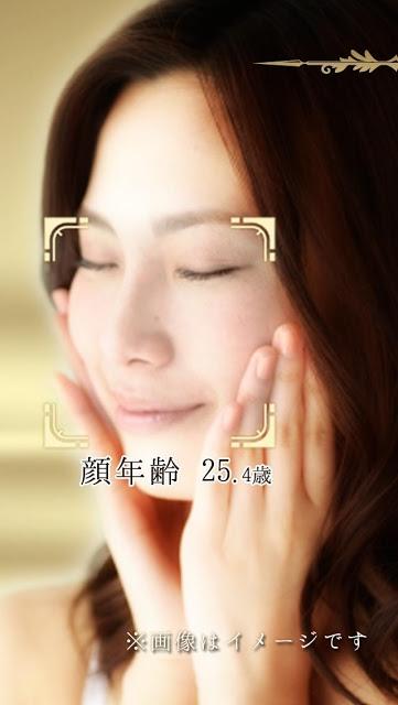 超精密AI!顔年齢測定カメラのスクリーンショット_2