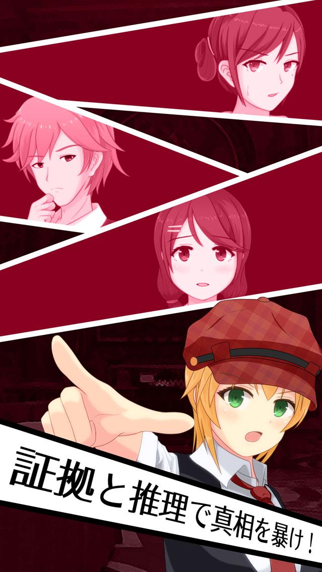 脱出探偵少女のスクリーンショット_4