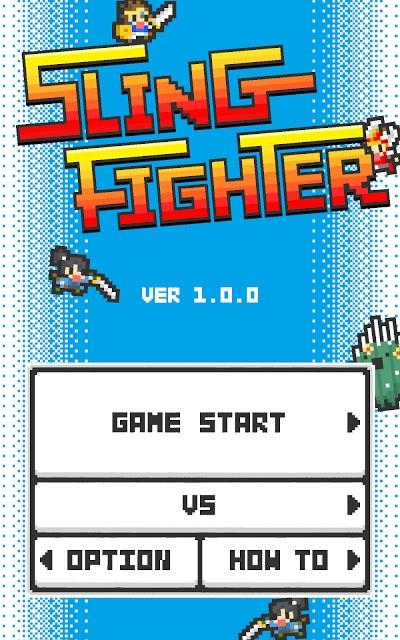 SlingFighter(スリングファイター)のスクリーンショット_1