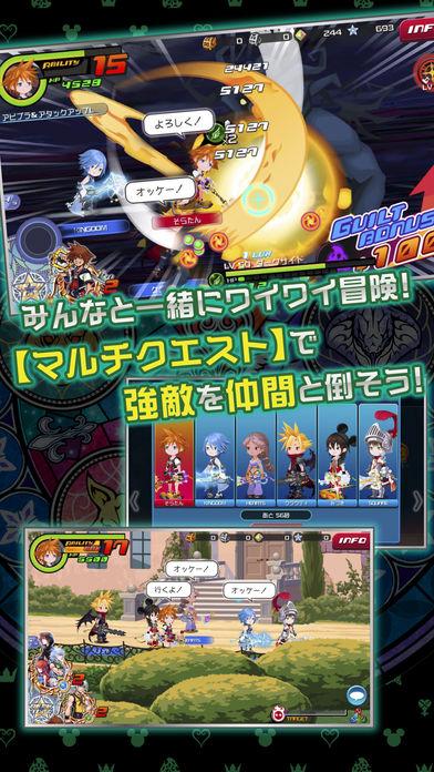 KINGDOM HEARTS Union χ[Cross]のスクリーンショット_5
