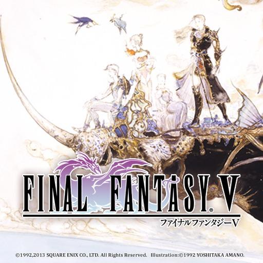 FINAL FANTASY Vのスクリーンショット_1