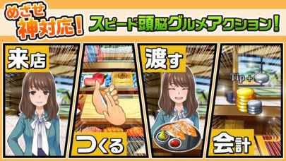 めしクエ グルメアクションゲームのスクリーンショット_2