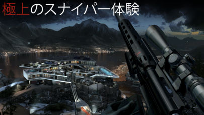 Hitman Sniper (ヒットマン スナイパー)のスクリーンショット_1