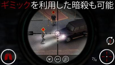 Hitman Sniper (ヒットマン スナイパー)のスクリーンショット_2