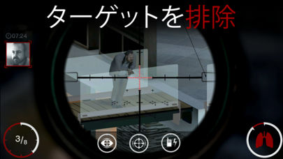 Hitman Sniper (ヒットマン スナイパー)のスクリーンショット_3