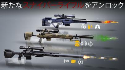 Hitman Sniper (ヒットマン スナイパー)のスクリーンショット_4