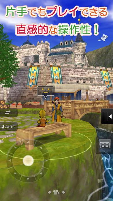 ドラゴンクエストVIII 空と海と大地と呪われし姫君のスクリーンショット_4