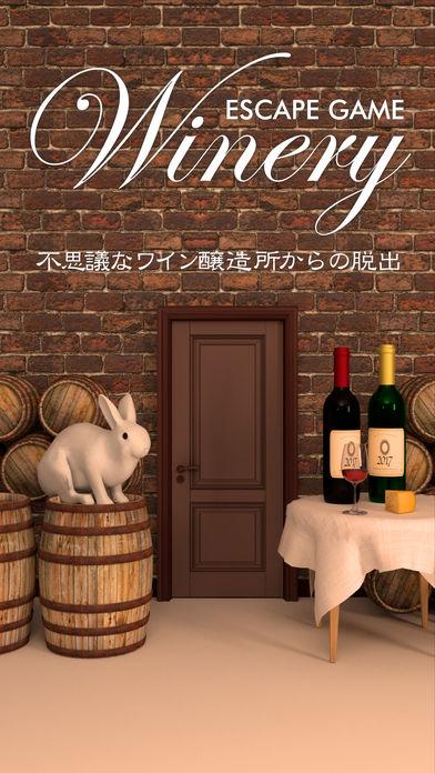 脱出ゲーム Wineryのスクリーンショット_1