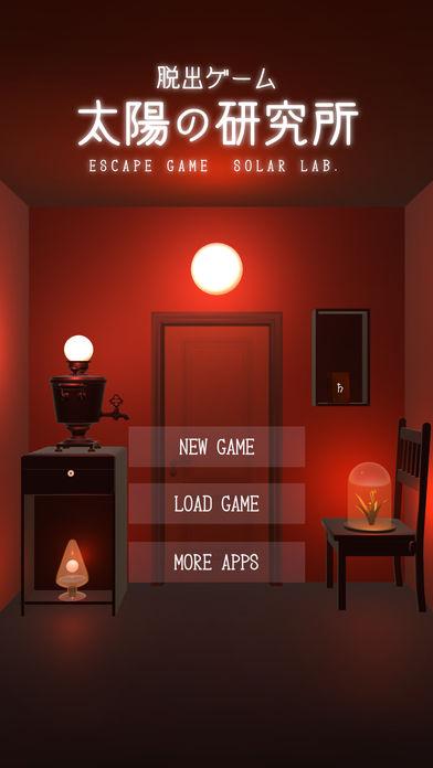 脱出ゲーム 太陽の研究所 -Escape From Solar Lab-のスクリーンショット_1
