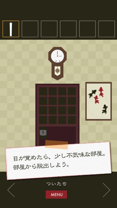 【無料脱出ゲーム】三毛猫ルームズ2のスクリーンショット_2