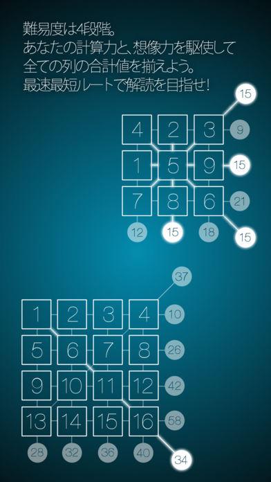 Magic-Square Puzzleのスクリーンショット_2