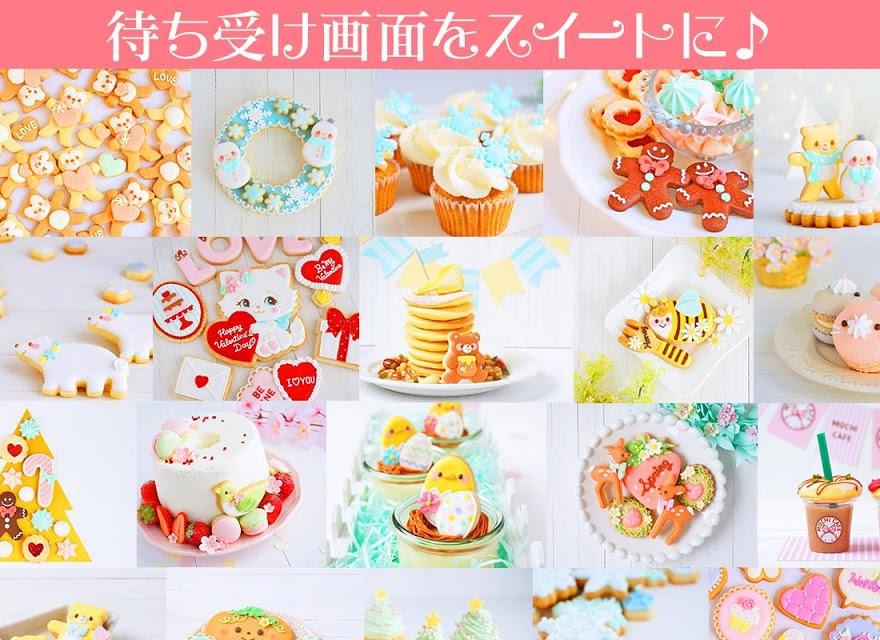 壁紙「かわいいお菓子」簡単きせかえ壁紙アプリ無料のスクリーンショット_1