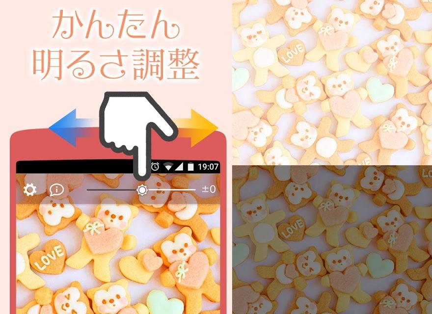 壁紙「かわいいお菓子」簡単きせかえ壁紙アプリ無料のスクリーンショット_2