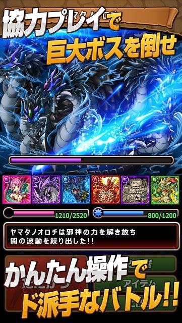 海賊王【無料オンラインバトルRPG×アバターSNS】のスクリーンショット_4