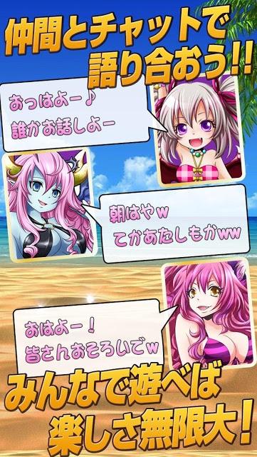 海賊王【無料オンラインバトルRPG×アバターSNS】のスクリーンショット_5