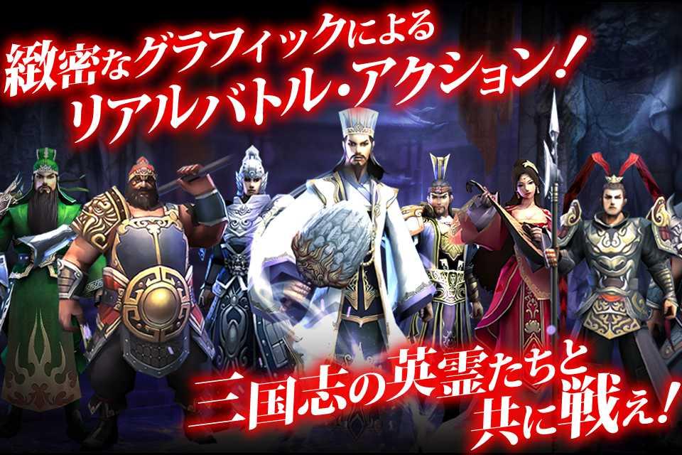 三国志幻魔伝のスクリーンショット_3
