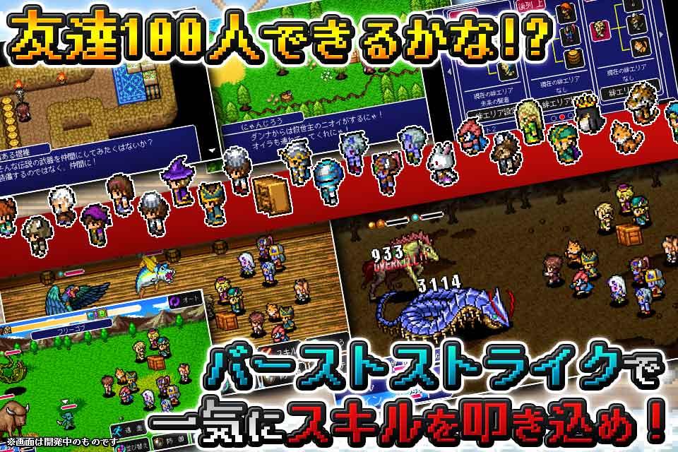 RPG アルバスティア戦記のスクリーンショット_3