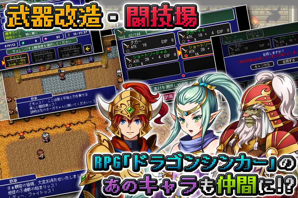 RPG アルバスティア戦記のスクリーンショット_5