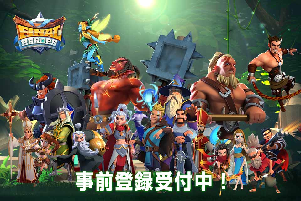 ファイナル・ヒーローズ (Final Heroes)のスクリーンショット_1