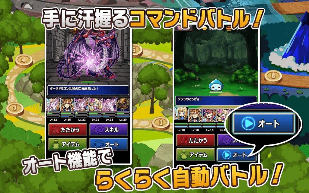 ミリオンモンスター リアルタイム対戦RPGのスクリーンショット_4