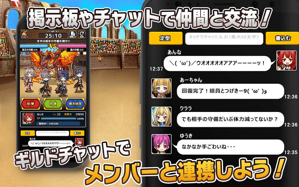 ミリオンモンスター リアルタイム対戦RPGのスクリーンショット_5