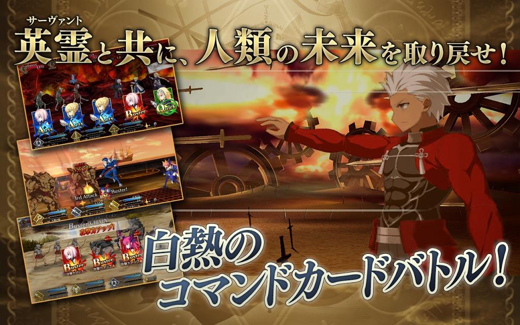 Fate/Grand Orderのスクリーンショット_3