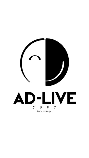 「AD-LIVE」公式アプリのスクリーンショット_1