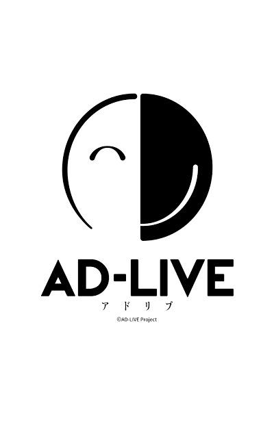 「AD-LIVE」公式アプリのスクリーンショット_3