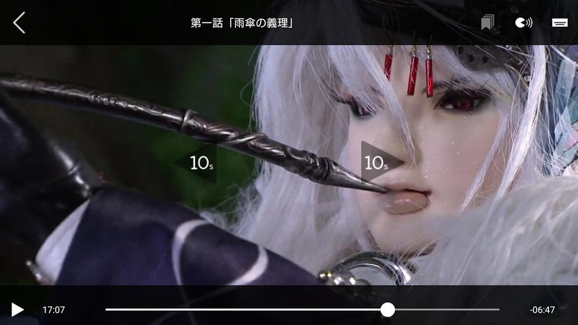 Thunderbolt Fantasy 東離劍遊紀公式アプリのスクリーンショット_4