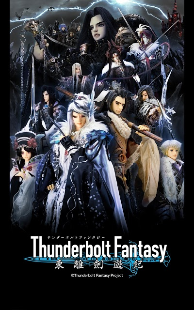 Thunderbolt Fantasy 東離劍遊紀公式アプリのスクリーンショット_5