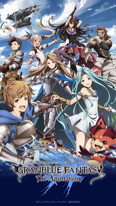 「グラブルアニメ」Viewcastアプリのスクリーンショット_1
