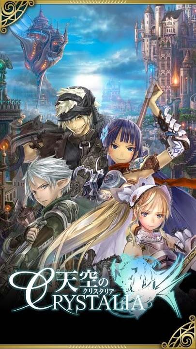 天空のクリスタリア -本格ファンタジーゲームの決定版-のスクリーンショット_1