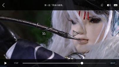 「Thunderbolt Fantasy 東離劍遊紀」公式アプリのスクリーンショット_4