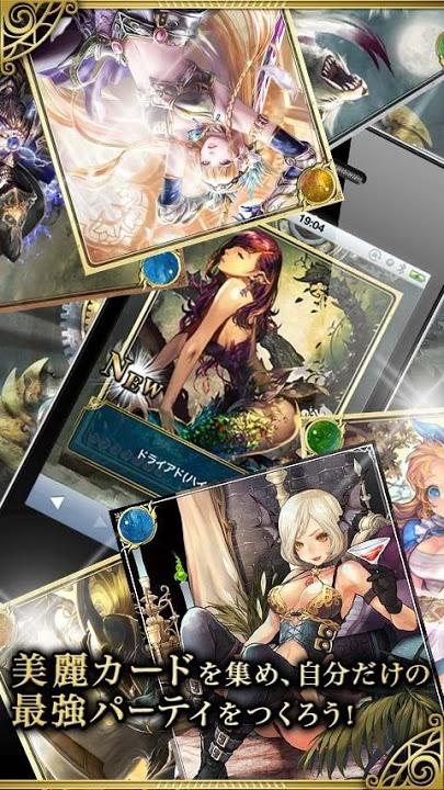 天空のクリスタリア -本格ファンタジーゲームの決定版-のスクリーンショット_2