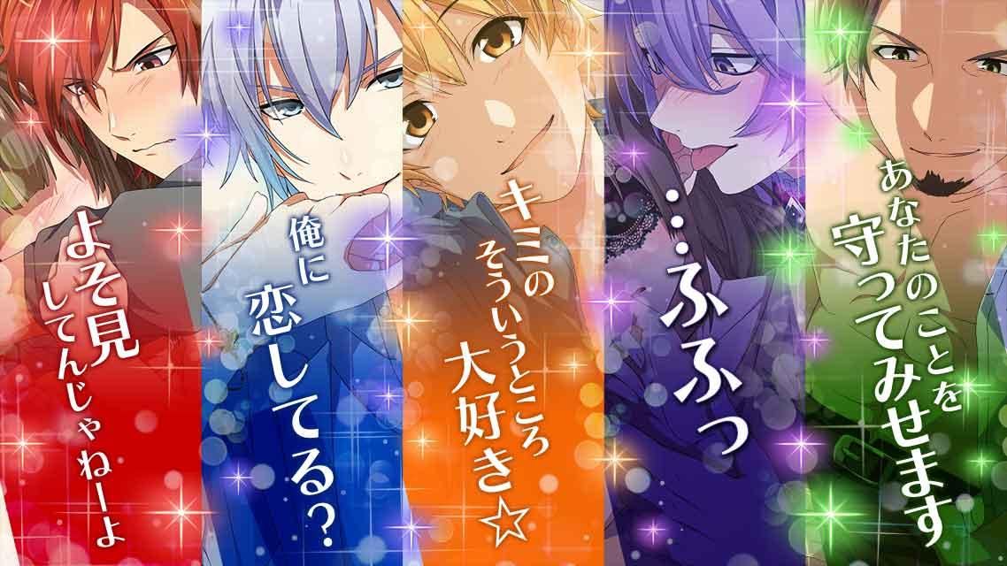 あやかし恋詩(れんが) 女性向け恋愛・乙女ゲームのスクリーンショット_1