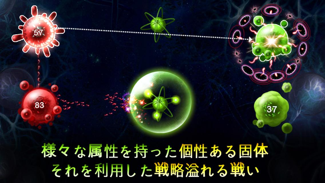 繁殖戦争 2 (War of Reproduction 2)のスクリーンショット_2