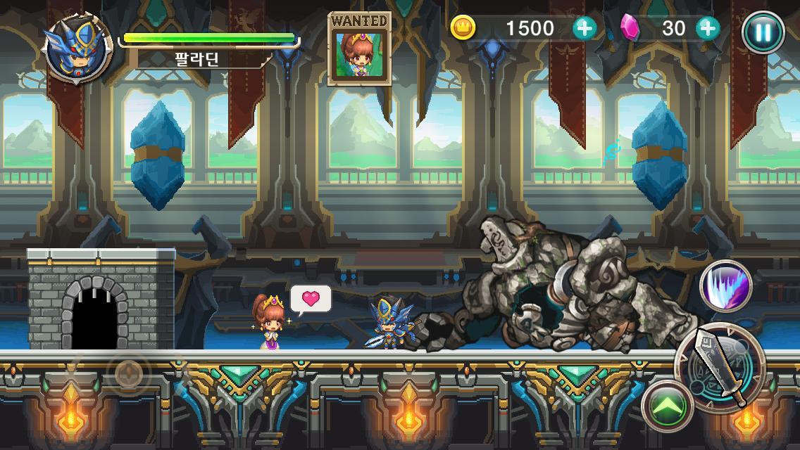 勇者は姫コレクターのスクリーンショット_5