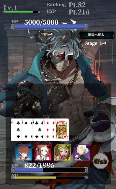 プロエリウム  -ポーカーバトル-のスクリーンショット_1