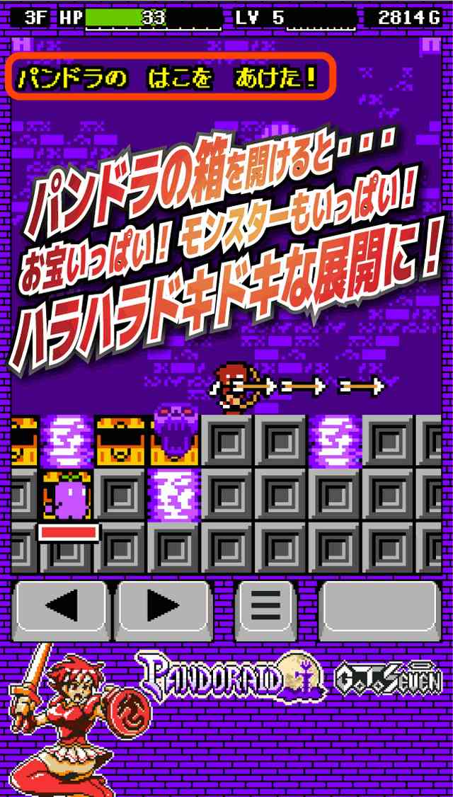 アクションRPG パンドライド (Pandoraid)のスクリーンショット_3