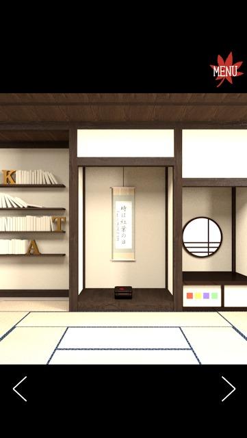 脱出ゲーム Momiji Cafeのスクリーンショット_3