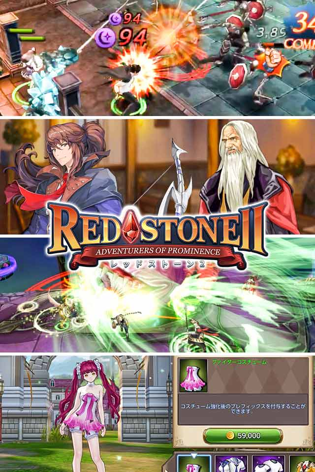 RED STONE2【20万人突破!!!】のスクリーンショット_2