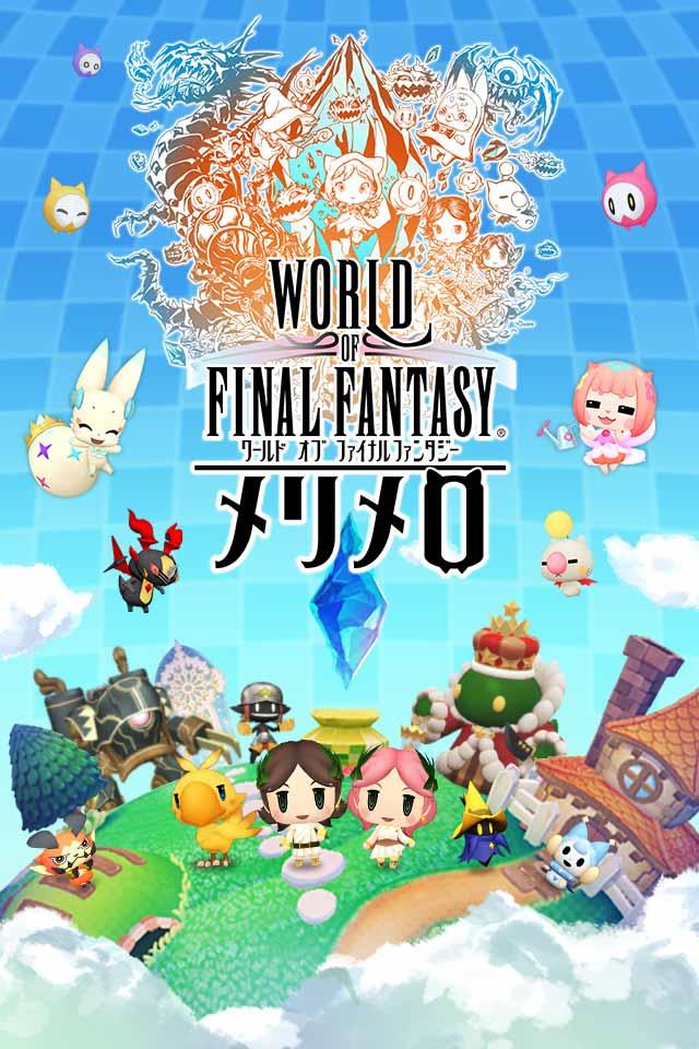 WORLD OF FINAL FANTASY メリメロのスクリーンショット_1