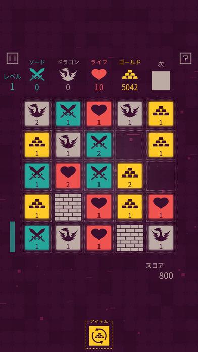 ダンジョンタイルズ - Dungeon Tiles -のスクリーンショット_2