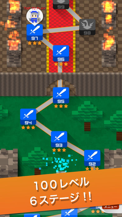 ソード&ドラゴンのスクリーンショット_3