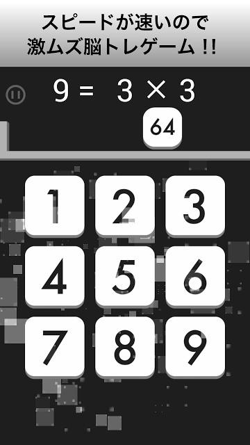 81Boxes - 色で九九を覚えよう - 掛け算ゲームのスクリーンショット_4