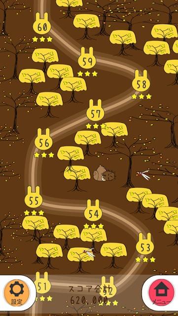 ドードルラビット : Doodle Rabbitのスクリーンショット_5