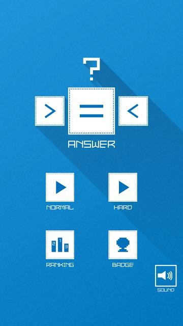 Answer >=< : 足し算脳トレゲーム バカになるな!のスクリーンショット_4