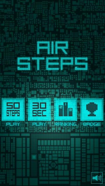 Air Stepsのスクリーンショット_2