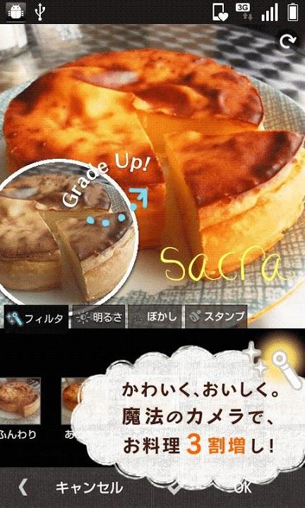 ペコリ by Ameba -手作り料理コミュニティ-のスクリーンショット_1